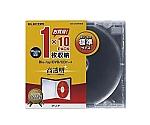 CD DVDプラケース 1枚収納