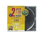 CD DVDスリムプラケース 2枚収納