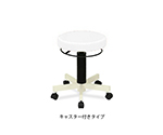 PT Stool (with casters) sitting surface diameter 36 x sitting height 40~48cm White  and others