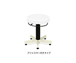 PT Stool (with adjuster) sitting surface diameter 36 x sitting height 36~44cm White  and others