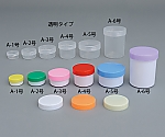 軟膏容器 プラ壷 150個入 610610シリーズ