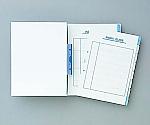 スタクリンインデックスカード A4 2穴 SCIDA4
