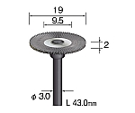 軸付ブラシ ハイスピードステンレス Φ19×2mm (3個) FD1011 等
