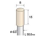 フェルトバフ ハード 8mmΦ×15mm (5個) GA3011 等等