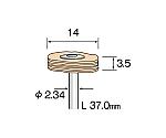 コットン積層バフ (10個) GA4301等