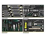 航空機整備工具セット インチ 13214AWW等
