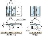 フラットヒンジ FTH6060HC