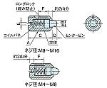 ショートプランジャー(重荷重用) LSPL4