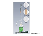 Automatic Burette Super Grade With Glass Cock ...  Others
