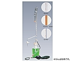 Automatic Burette Super Grade Blue Vein With PTFE...  Others