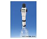 Dispensing Burette Digital Burette 50mL 024100-052