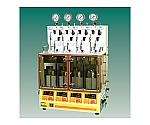 Synthesizer/Reactor Chemist Plaza Pressurized Type CPG-2210 Type 054300-2210