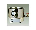 Water Bath WB-10S 050420-2