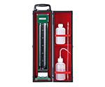 Turbidity Meter Set S-100 080520-06