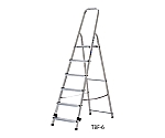 Stepladder with Upper Frame and others