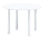 ガーデンテーブル NWT