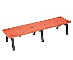 レスキューボードベンチ(レスキューオレンジ)