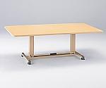 ガス収納・昇降式(H脚)テーブル