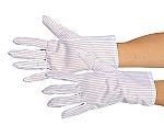 低発塵制電ストライプ手袋(10双入り) MX118等