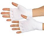 クリーン用半指インナー手袋13ゲージ(10双入り) MX301EX等