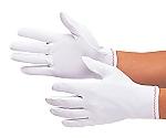 低発塵新縫製手袋(10双入り) MX105