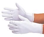 低発塵新縫製手袋・ロング(10双入り)) MX106