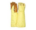 500℃対応クリーン用耐熱手袋(ロング) MZ656