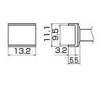 こて先 SOP 9.5×13.2 T12-1005