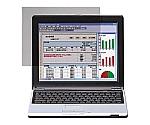 [取扱停止]プライバシー液晶フィルタ15.4インチ用 EFPF15W