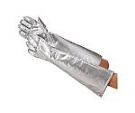 遮熱・耐熱手袋 ロング