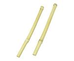 竹ばち 2本組