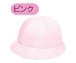 園児用陽よけ帽子 ピンク 1497