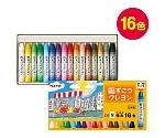 Crayon 16 Colors 1708