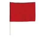大旗(590×440)