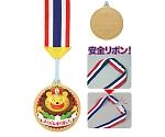 3Dビッグメダル