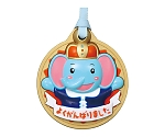 [取扱停止]3Dメダル ゾウ