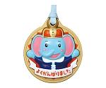 [取扱停止]3Dメダル ゾウ 1897