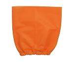 衣装ベース帽子オレンジ 1970