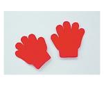 ミニのびのび手袋