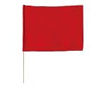 特大旗(800×600)