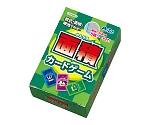面積カードゲーム 2663