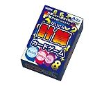 計算カードゲーム 2666