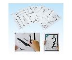 筆使い練習紙(5枚組) 3669