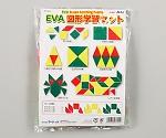 EVA図形学習セット