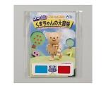 絵本・本・ぬりえ・児童図書