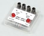 電気実験安全装置