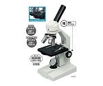 生物顕微鏡 E400シリーズ