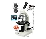 生物顕微鏡 EC400シリーズ