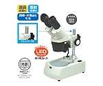 電池式双眼実体顕微鏡