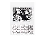 キャンバスカレンダー 20852
